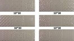 Настенная плитка СП663 ESENCIA RELIEVE GRIS BRILLO 10*30