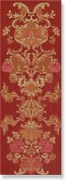 Настенная плитка STARIY ARBAT Decor Flower Red 25,3x70,6
